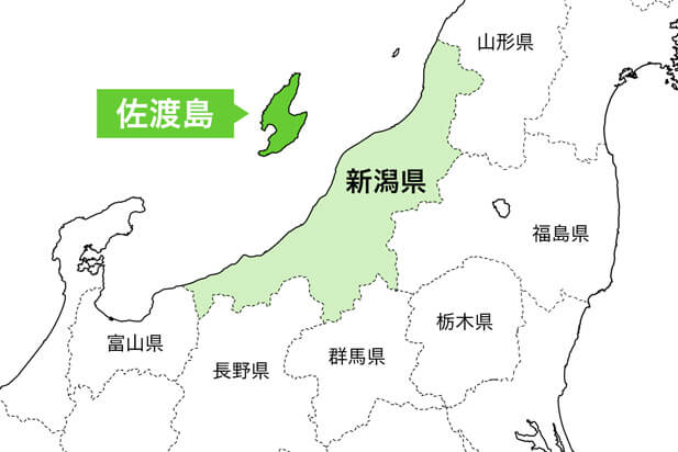 新潟県佐渡島は、新潟港から船で最短1時間で到着する島です。人口は56,000人(平成30年3月末)。島の形がS字型の日本海側最大の島で、東京23区の1.4倍の大きさです。島の北部・南部にはそれぞれ山が広がり、人が一番多く住む中央部には、平野が続いています。冬は雪国のイメージがある新潟県ですが、佐渡島はこの地形の影響もあり、本土に比べ積雪は少ない場所です。<br /> 自然豊かな佐渡島では、海の幸も山の幸もとても豊か。海では、カニ・ブリ・アワビ・サザエ・海藻類などが採れ、山では多種類のキノコや果物、そして清らかな水を使って作られる米など、食がとにかく豊富です。また、佐渡島は国際保護鳥に指定されているトキがいることでも有名です。<br />