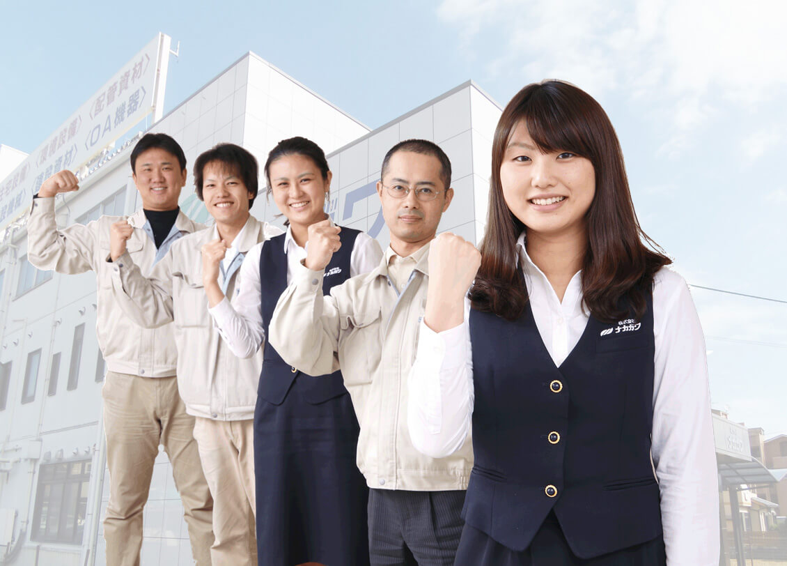 株式会社ナカガワ