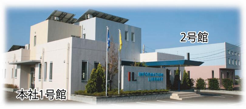 株式会社情報図書館