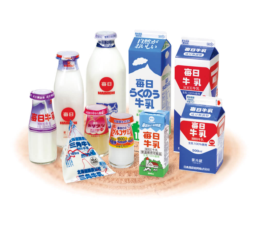 日本酪農協同株式会社