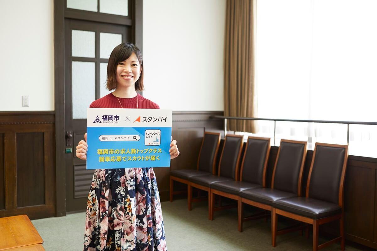第19回 福岡はなぜクリエーター移住者が多いのか「福岡クリエイティブキャンプ」