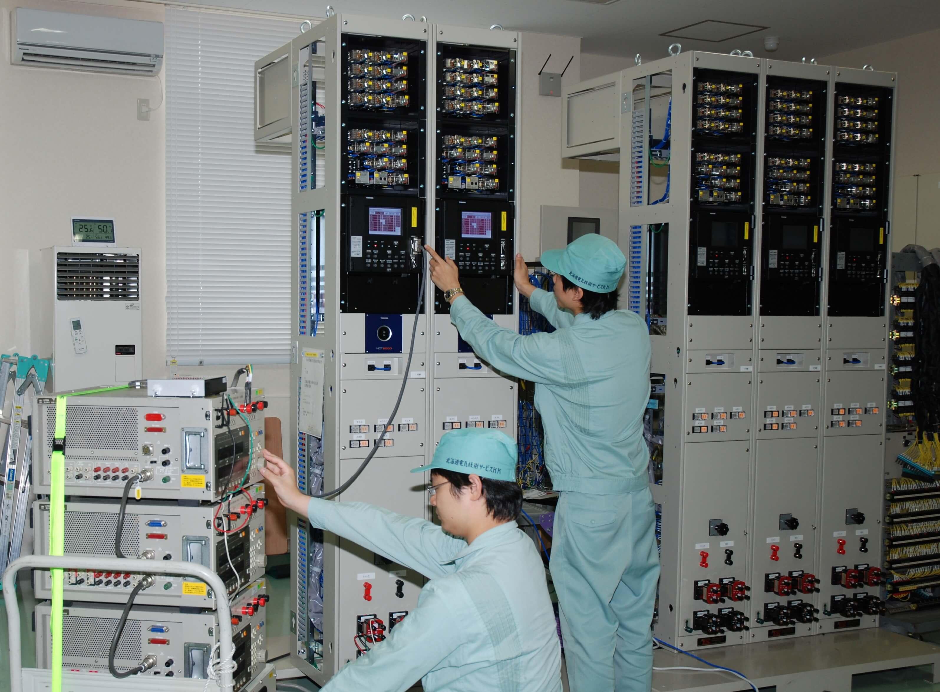 北海道電気技術サービス株式会社