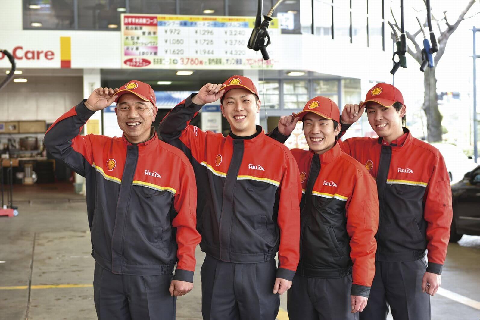 株式会社大野石油店