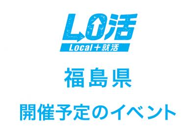 ロゴ福島県