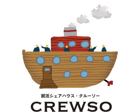 crewso_BFI_01