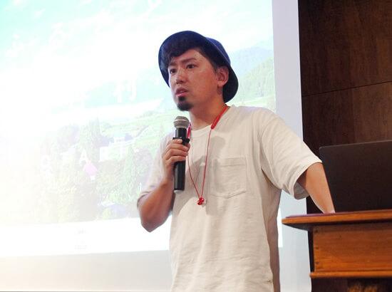 大阪出身。22歳で京都から長野県北安曇郡へ移住。役場勤務を経て2015年、長野県北アルプス山麓地域を拠点に『LODEC Japan合同会社』を設立。ゲスト/シェアハウス運営など地域流動を創出。塩尻市ではシビックイノベーション拠点である『スナバ』の運営も行っている。<br />
