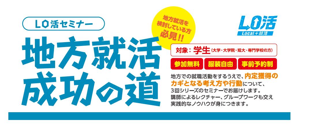 tihou_ogp
